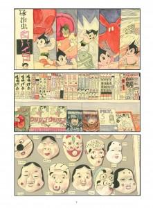 les_cahiers_japonais-2_tel