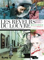 couve_les_reveurs_du_louvre_web